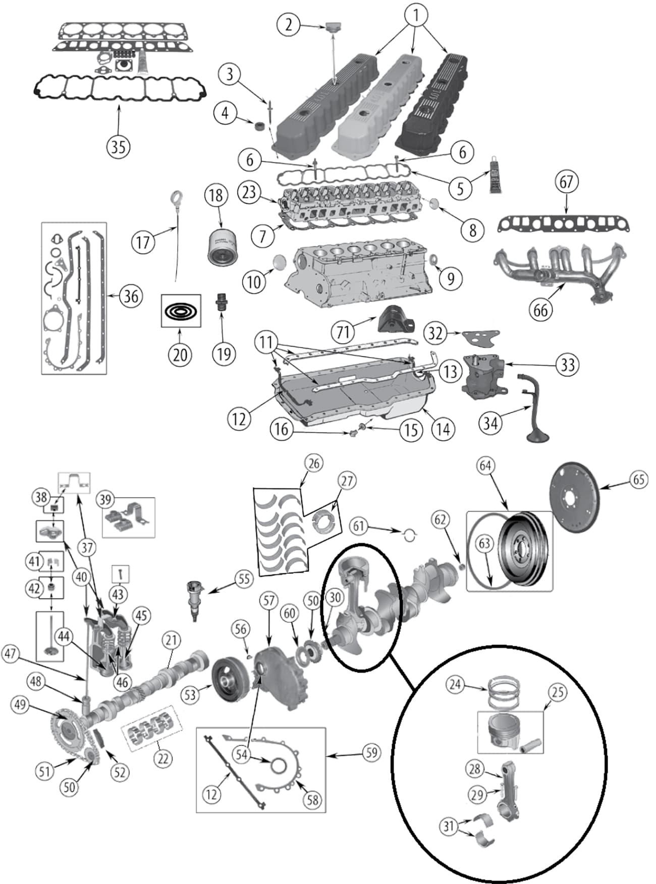 AMC-4.0L.jpg